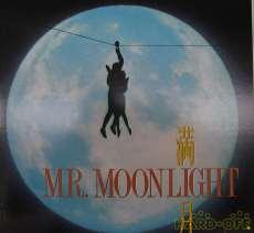 MR.MOONLIGHT 満月|松竹