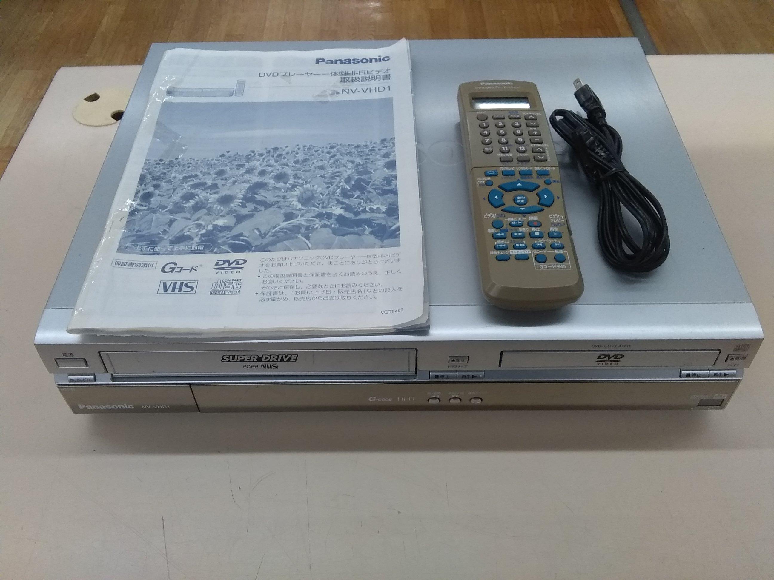 VHS一体型DVDプレーヤー|PANASONIC