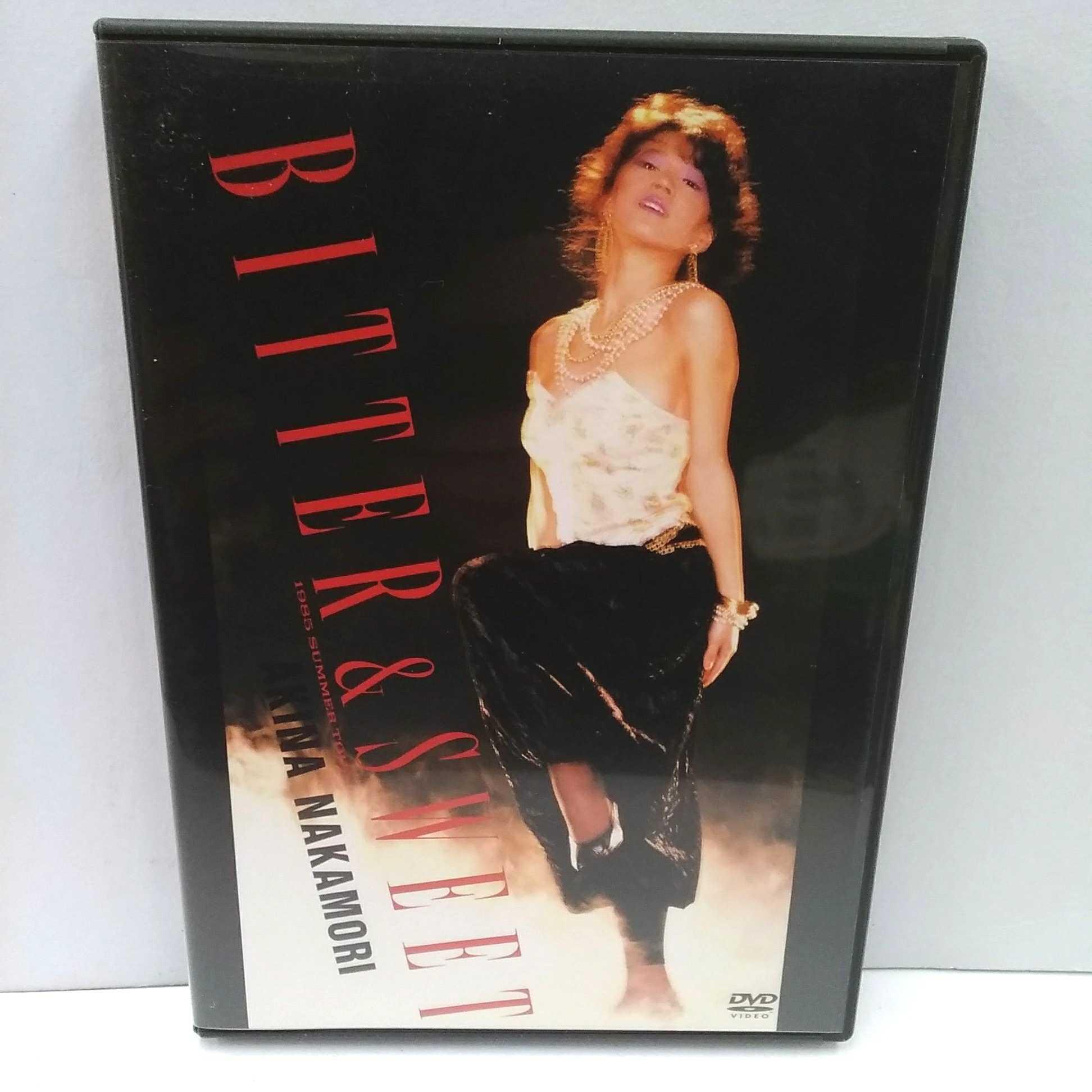 ビター&スウィート 1985サマー・ツアー|ワーナーミュージック・ジャパン