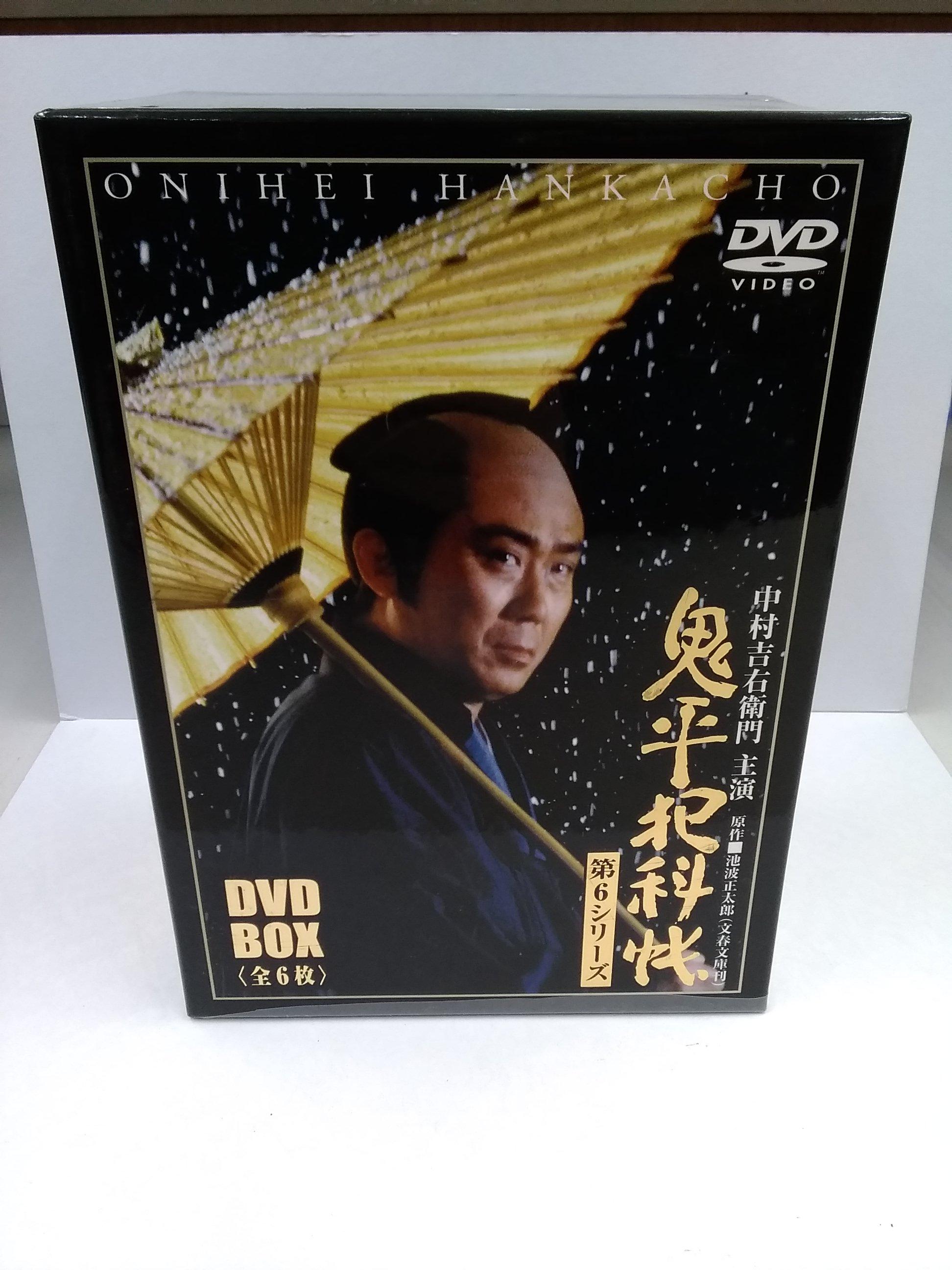 鬼平犯科帳 第6シリーズ DVD-BOX|松竹