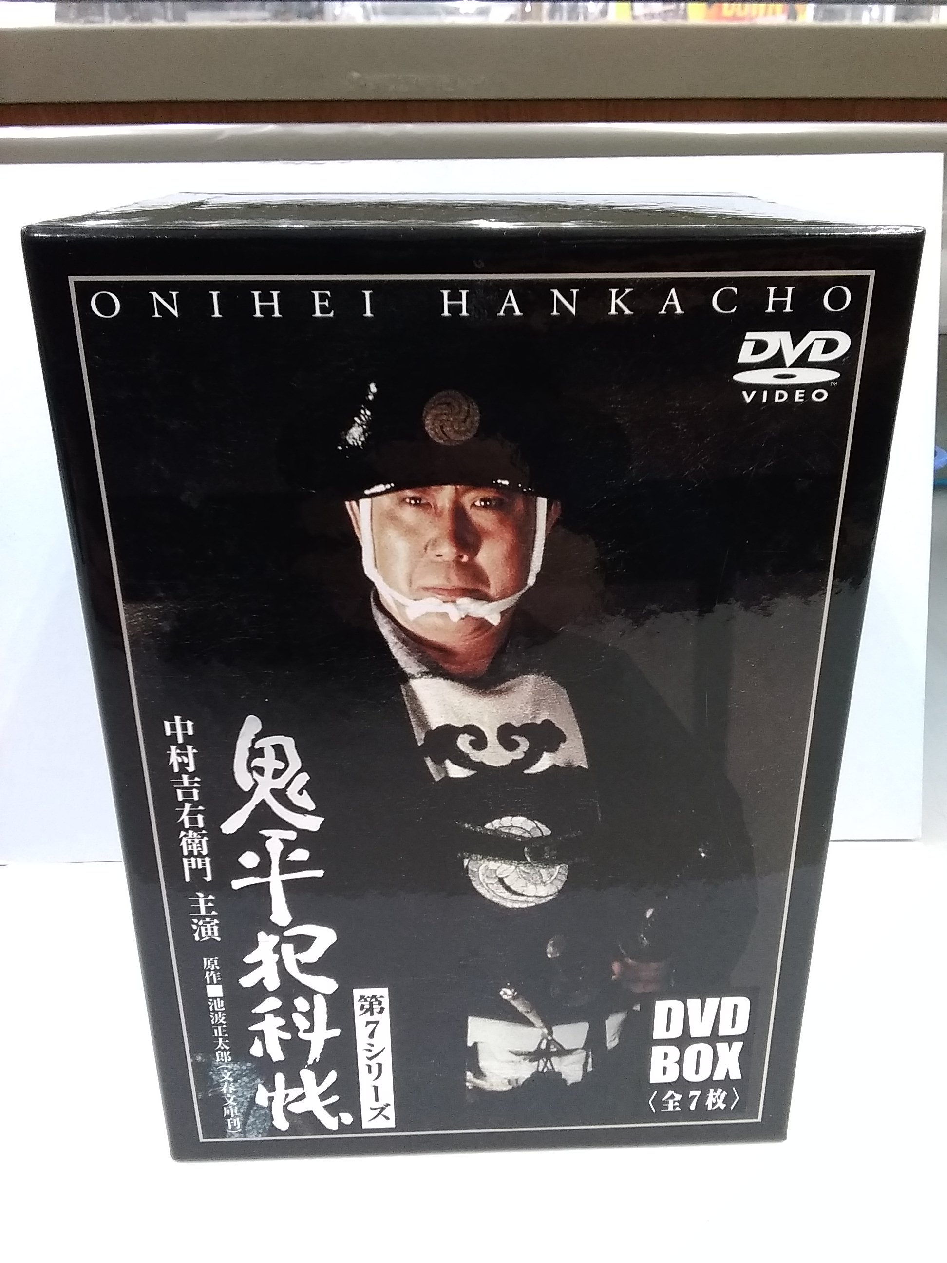 鬼平犯科帳 第7シリーズ DVD-BOX|松竹