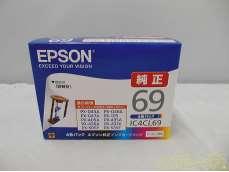 純正インク|EPSON
