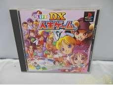 DX人生ゲーム5|タカラ