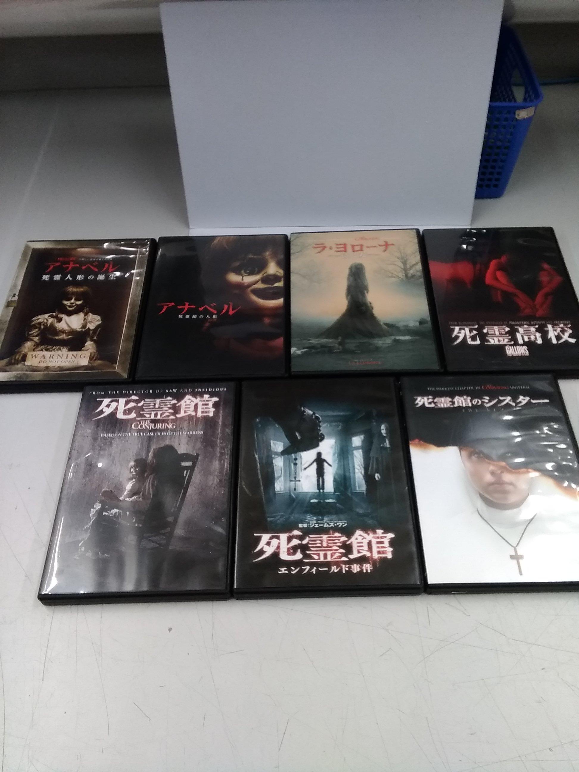死霊館 シリーズ まとめセット|ワーナーホームビデオ