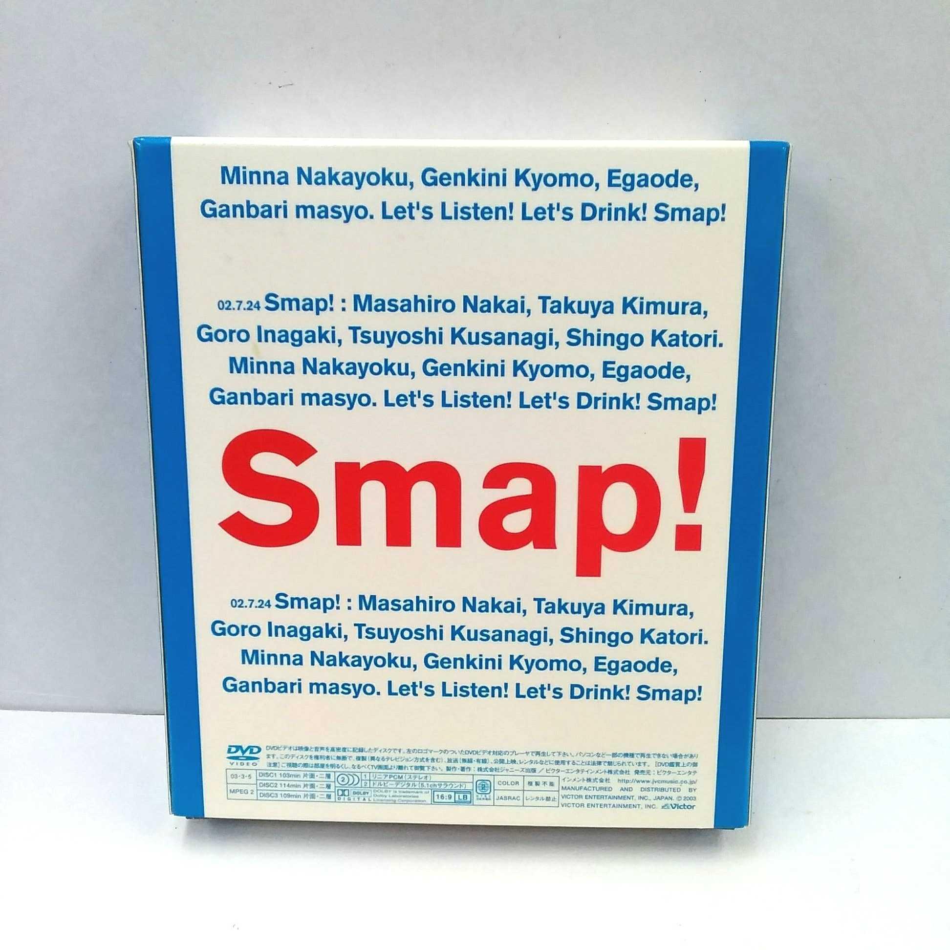 SMAP!TOUR!2002!|ビクターエンタテインメント株式会社