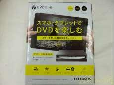 スマートフォン用DVDドライブ|I・O DATA