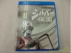 BD TV シルバー仮面 Blu-ray Vol.2|ベストフィールド
