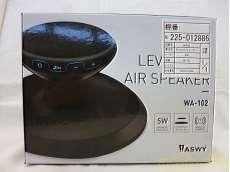 Bluetoothスピーカー|ASWY