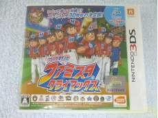 3DSソフト|バンダイナムコエンターテインメント