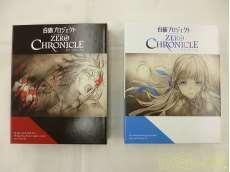白猫プロジェクト ZERO CHRONICLE Blu-rayBOX 上下巻|カドカワ