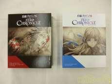 白猫プロジェクト ZERO CHRONICLE DVD-BOX 上下巻|カドカワ