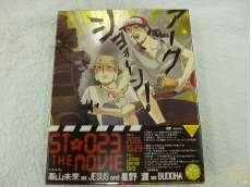 DVDソフト|Aniplex