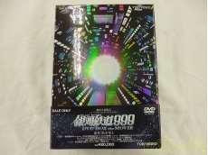 銀河鉄道999 BOX THE MOVIE|トウエイビデオ
