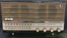 真空管ラジオ NATIONAL