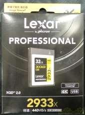 USBフラッシュドライブ|LEXAR MEDIA