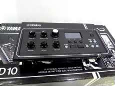 ドラム音源モジュール|YAMAHA