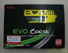 DDR3-1600/PC3-12800|GELL