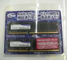 DDR3-1600/PC3-12800|TEAM