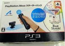 プレイステーション3ソフト|SONY