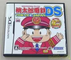 桃太郎電鉄DS TOKYO&JAPAN|HUDSON