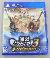 無双OROCHI3 ULTIMATE|コーエーテクモゲームス