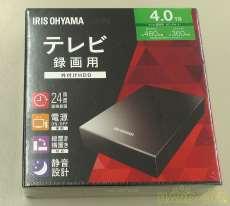 USB3.0/2.0 外付けHDD|IRIS OHYAMA
