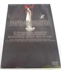 探偵物語 DVD-BOX|東映