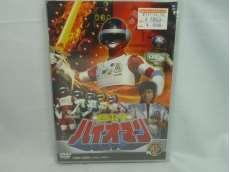 超電子バイオマン Vol.1 特撮 DVD