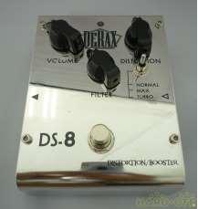 エフェクター・歪み系エフェクター|DERAX