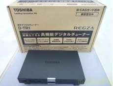 地上/BS/CSデジタルチューナー|TOSHIBA