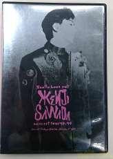 DVD|(株)アート・ユニオン