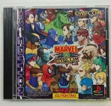 マーヴルVS.カプコン クラッシュオブスーパーオブヒーローズ|CAPCOM