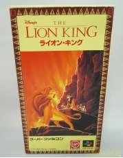 ライオン・キング|ヴァージンゲーム
