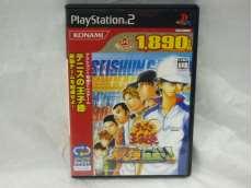 テニスの王子様 最強チームを結成せよ!  ベスト版 PS2|KONAMI