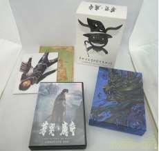 【ドラマ】牙狼<GARO>~蒼哭ノ魔竜~COMPLETE BOX