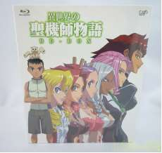 異世界の聖機師物語 BD-BOX