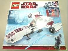 LEGO フリーコスピーダー|LEGO