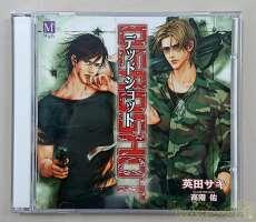 CD|インディペンデントレーベル(インディペンデント・レーベル)