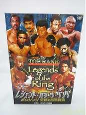 レジェンド・オブ・ザ・リング ボクシング 究極の名勝負集 D|ジェネオン ユニバーサル エンターテイメント