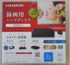 【未開封】録画用 HDD2.0TB HDCZ-UT2KB