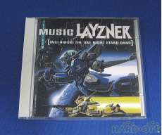 THE MUSIC FROM LAYZNER
