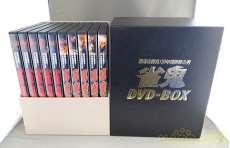 雀鬼 DVD-BOX|竹書房