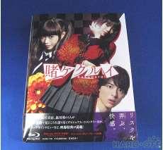 賭ケグルイ Blu-ray BOX