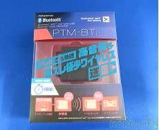 Bluetoothレシーバー|PRINCETON