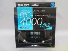 同軸デジタルケーブル|SAEC