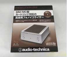 MC/MMフォノイコライザー|AUDIO-TECHNICA