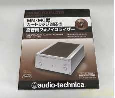 MC/MMフォノイコライザー