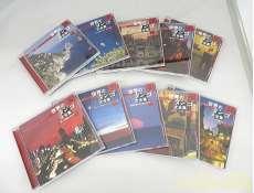 世界のタンゴ大全集 CD全10巻|Universal Music