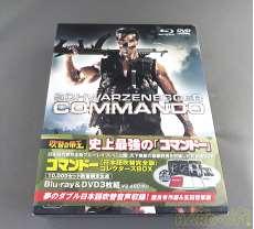 コマンドー 日本語吹替完全版 コレクターズBOX|20世紀フォックス
