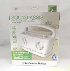 デジタルワイヤレスステレオスピーカーシステム AUDIO-TECHNICA